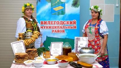 «Северное трёхречье» объединило туристский потенциал шести муниципальных образований юга-востока Архангельской области