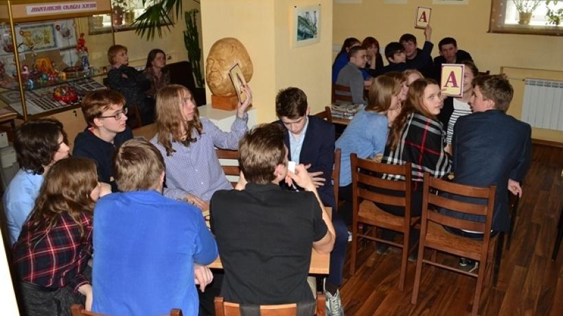 20 ноября команды школьников примут участие в интеллектуальной игре «Во имя правды и науки»