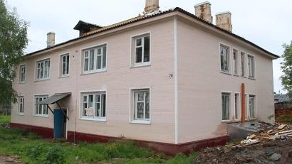 Дом по улице Индустриальная, 20 попал в программу капитального ремонта в 2017 году