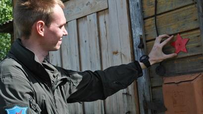 Знак доблести и отваги установили на фасаде дома Петра Алексеевича Прокопьева