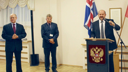 Губернатор Игорь Орлов отметил: главная цель визита – появление новых совместных проектов