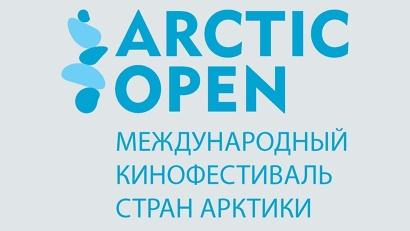 Спектакль покажут 5 декабря в 19:30 и 7 декабря в 15:00 в музее художественного освоения Арктики им. А.А. Борисова