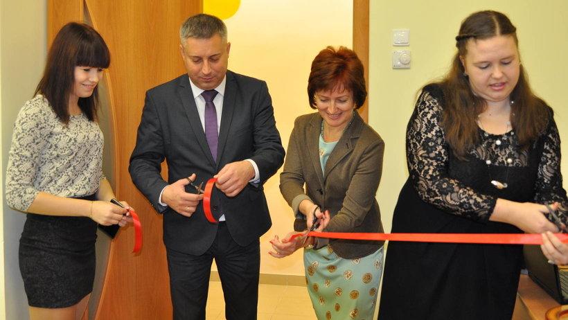 Идея была воплощена в жизнь при поддержке министерства образования и науки Архангельской области