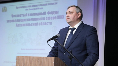 Алексей Алсуфьев, приветствуя гостей и участников форума, отметил значимость данного мероприятия как диалоговой площадки. Фото П. Кононов