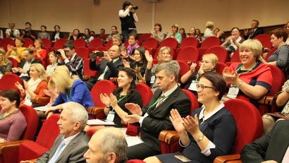 На межрегиональной конференции ТОС обсуждались перспективы развития тосовского движения
