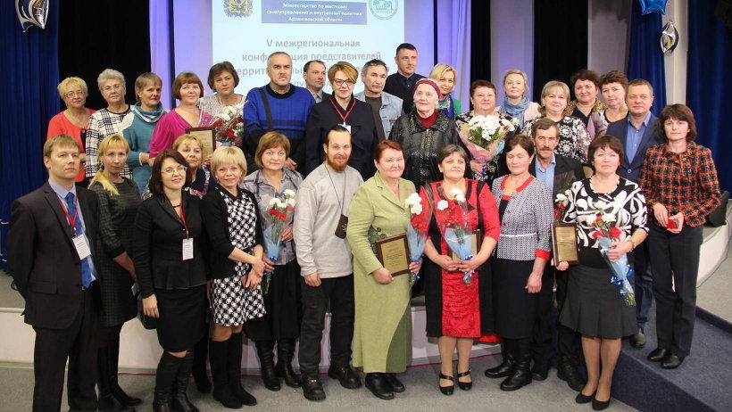 В рамках панельной дискуссии прошла торжественная церемония награждения победителей конкурсов среди ТОС