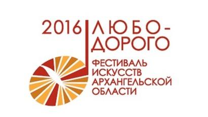 Заявки будут принимать с 8 до 16 декабря 2016 года в региональном министерстве культуры