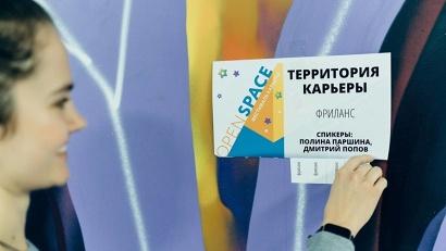 Фото: пресс-центр Дома молодежи Архангельской области