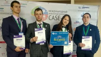Фото: пресс-служба международного инженерного чемпионата «CASE-IN»