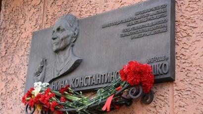 Нина Мешко почти полвека возглавляла Государственный академический Северный русский народный хор
