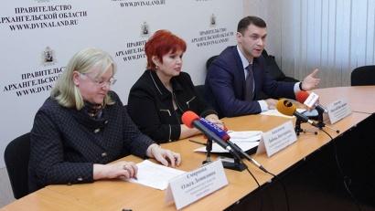 В пресс-конференции приняли участие региональные уполномоченные Любовь Анисимова, Николай Евменов и Ольга Смирнова
