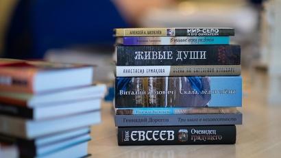 В рамках премии предусмотрены две номинации – «Современная проза» и «Литературная критика»