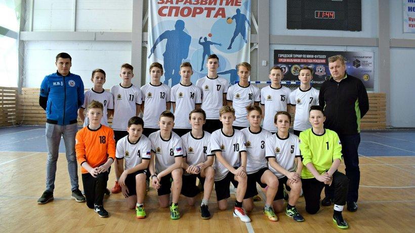 Сборная Архангельской области по мини-футболу 2004-2005 годов рождения