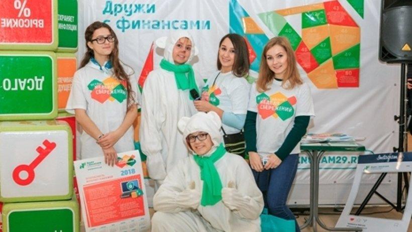 Граждане Бурятии поучаствуют воВсероссийской неделе сбережений