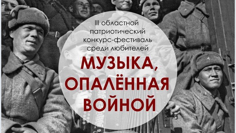 Гала-концерт фестиваля состоится 9 мая в 11 часов на сцене центра «Патриот» (пр. Троицкий, 118)