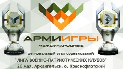 Соревнования будут проходить по восьми зачетным дисциплинам