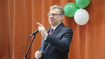Алексей Кудрин обсудил с ребятами конкретные жизненные ситуации, связанные с  финансовыми операциями
