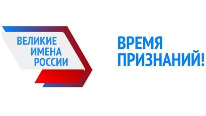 Результаты конкурса станут известны 5 декабря, а новые имена 45 крупнейших аэропортов России получат уже в 2019 году