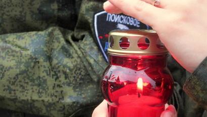 Участники акции зажгут поминальные свечи, выложенные в виде цифры «1418» – по числу дней Великой Отечественной войны