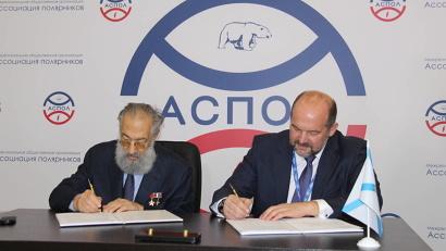 Соглашение о сотрудничестве подписали губернатор Игорь Орлов и президент Ассоциации полярников Артур Чилингаров