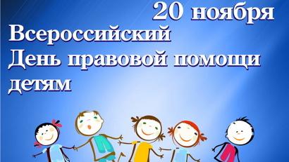 Прием проведут адвокаты Архангельской области