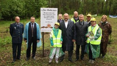Акции «Лес Победы–2016» на территории Поморья дан официальный старт!