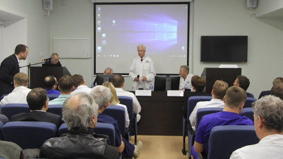 Участие в конференции приняли специалисты со всего региона