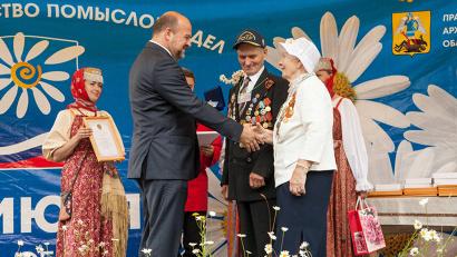 Николай Васильевич и Анастасия Ананьевна Кирейчевы вместе уже 67 лет