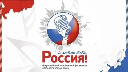 Организаторы конкурса – Федеральное агентство по делам молодежи и ФГБУ «Роспатриотцентр»