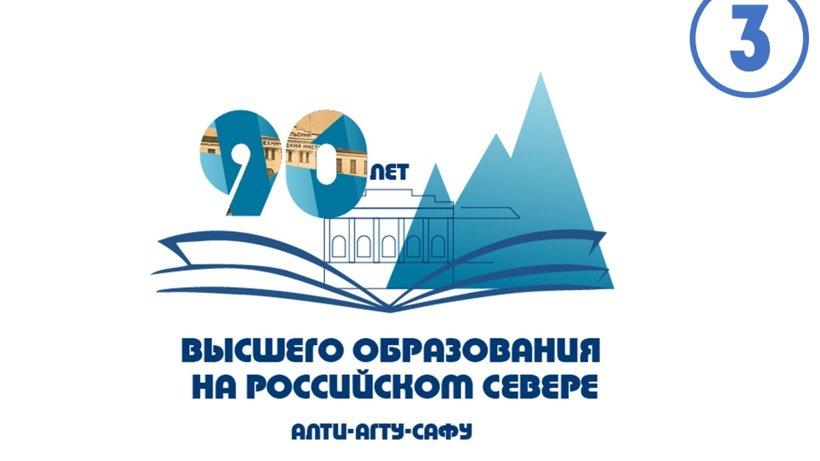 Один из вариантов, представленных на конкурс логотипов работ
