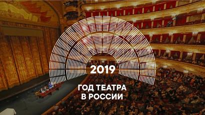 Торжественная передача символа театрального марафона в Поморье состоится 5 ноября