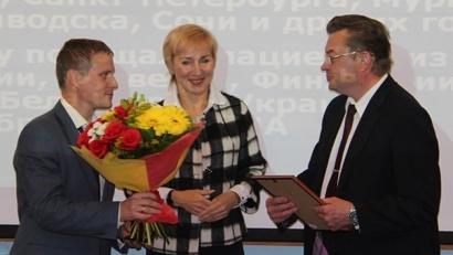 Вручение дипломов победителям и лауреатам конкурса «Лучшее предприятие года Архангельской области»
