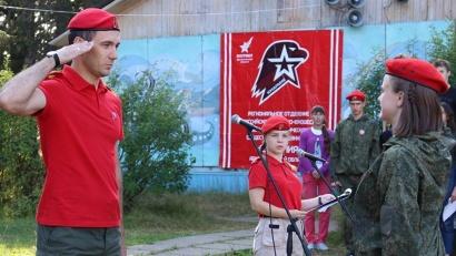 В этом году в рамках всероссийского проекта «Юнармейское лето 2018» состоялось семь профильных смен