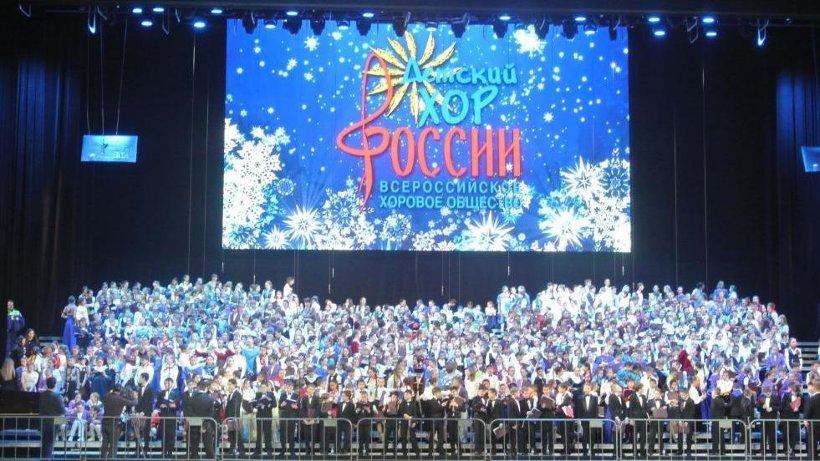Сводный детский хор России – это уникальный коллектив, в составе которого тысяча человек