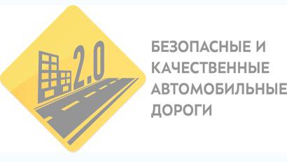 На ремонт автомобильных магистралей Новодвинска в 2019 году было выделено более 71 миллиона рублей