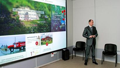 Презентацию проводил заместитель губернатора Роман Балашов