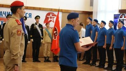 На Севмаше состоялась торжественная церемония вступления в ряды движения «Юнармия»