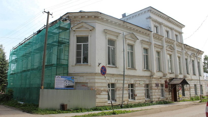 Фото: министерство строительства и  архитектуры Архангельской области