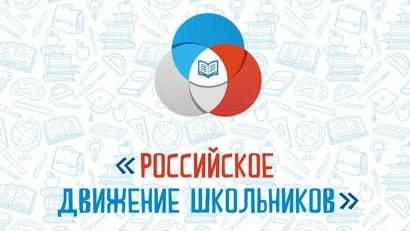 Программа включала в себя самые панельные дискуссии, мастер-классы, экскурсии, ознакомительные поездки в иркутские школы
