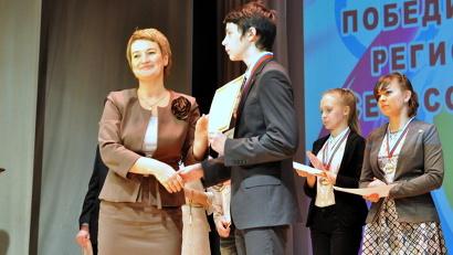 Заместитель губернатора Екатерина Прокопьева: «Пусть знания, которые вы получаете, помогут вам состояться в жизни»