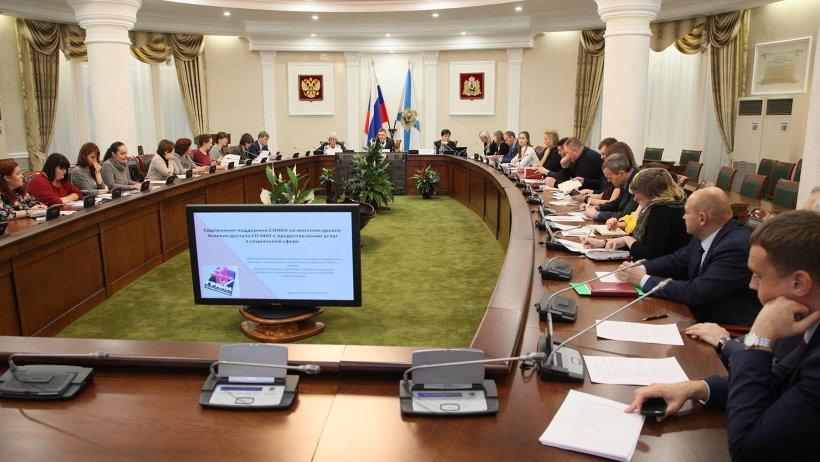 Одной из центральной площадок «Дня НКО» в Архангельске стал круглый стол, посвященный развитию некоммерческого сектора в муниципальных образованиях