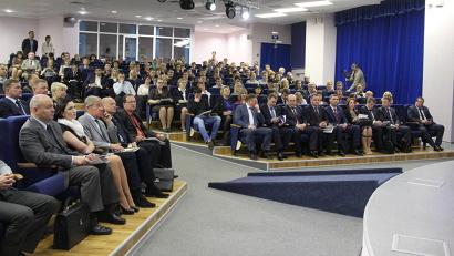 На конференции расскажут о новых инструментах поддержки малого и среднего предпринимательства