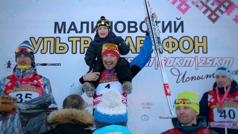 Фото предоставлены Центром лыжного спорта «Малиновка»