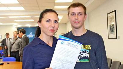 Дмитрий и Мария Фомичевы планируют купить трёхкомнатную квартиру