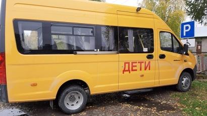 Автотранспорт оснащен в соответствии с требованиями безопасной перевозки групп детей