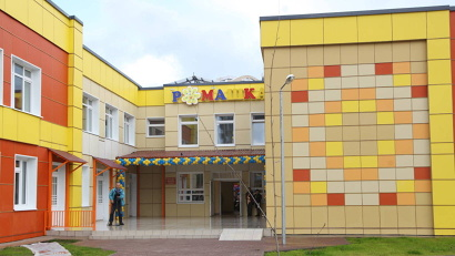 Детский сад, как и жилые кварталы вокруг, построен по программе развития российских космодромов
