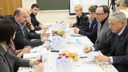 Совещание по вопросу строительства культурно-образовательного центра