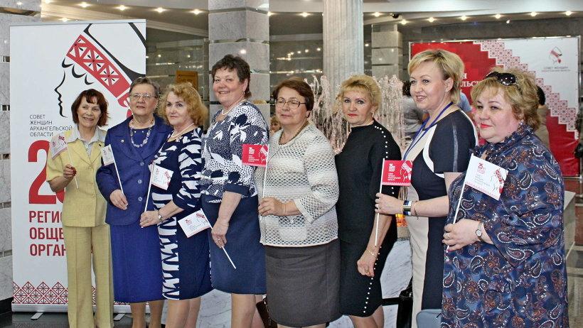 Съезд женщин собрал в Архангельске более 400 участниц со всей области