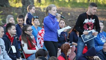 Молодёжный форум собрал почти 200 молодых активистов из городов и районов области