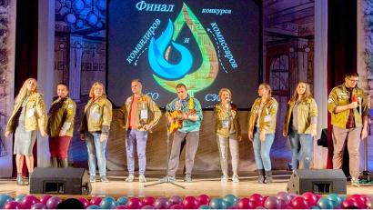 Слёт собрал в Санкт-Петербурге более 500 действующих бойцов студенческих отрядов